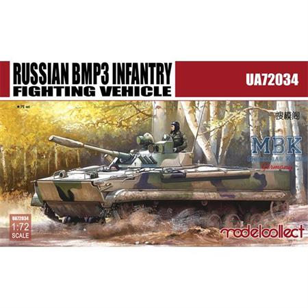 BMP 3E Infantry Fighting Vehicle