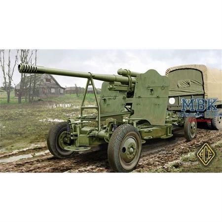 52-K 85mm Soviet Heavy AA Gun (later version)