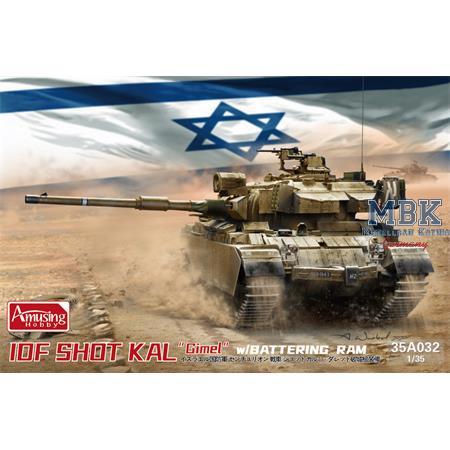 IDF Shot Kal Gimel w/Battering Ram
