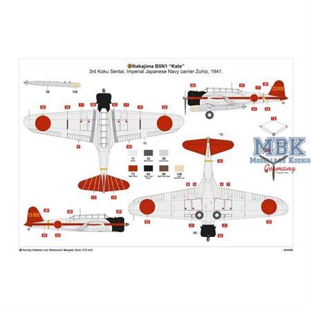 """Nakajima B5N1 """"Kate"""""""