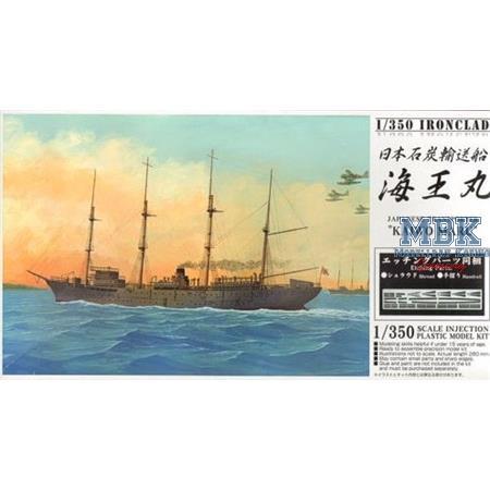 Japanese Transporter Kaiwo Maru