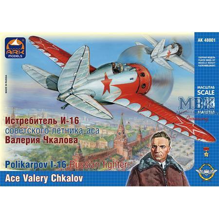 Polikarpov I-16 Type 10 Ace Valery Chkalov
