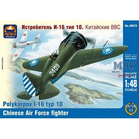 Polikarpov I-16 Type 10 Chinese Air Force fighter