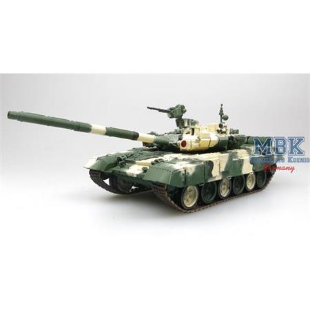 T-90A 20-th Guards Motor Rifle Brigade  Stalingrad