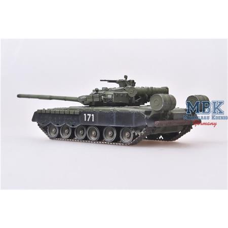 T-80BV Main Battle Tank first Chechnya War