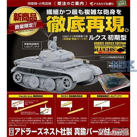 "Pz.Kpfw.II Ausf.L ""Luchs""  early mit Metallrohren"