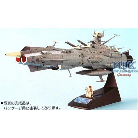"""Earth Defense Flagship """"Andromeda"""""""