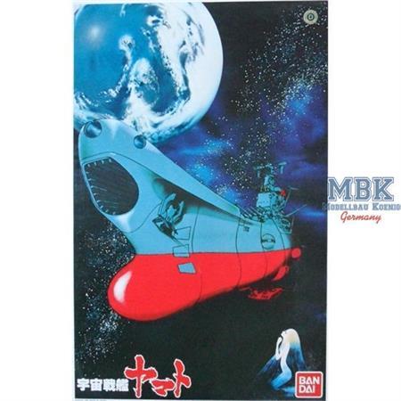 Space Battleship Yamato (Image Model)