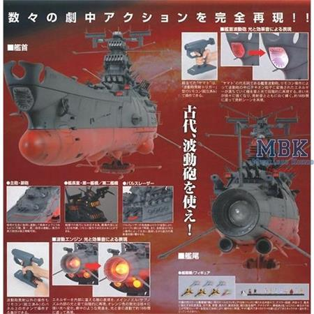 Space Battle Ship Yamato 1:350 w/ electronic