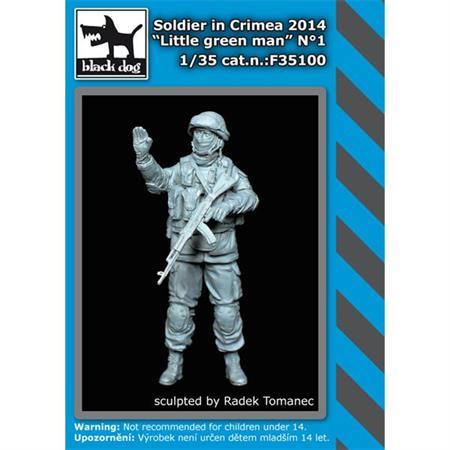 "Soldier in Crimea 2014 ""Little green man"" No.1"