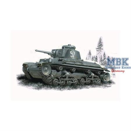 "Skoda T-11 \""WWII Bulgarian Tank\"""