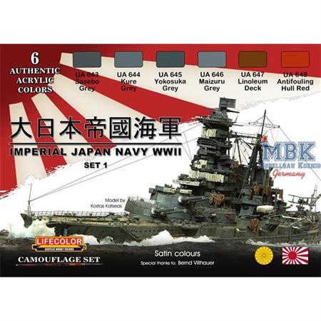 Imperial Japan Navy WWII - Set 1