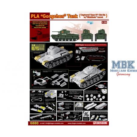 "PLA ""Gongchen"" Tank (Captured Type)"