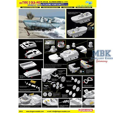 IJN Type 2 (Ka-Mi) Amphibious Tank
