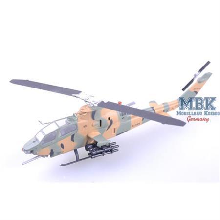 AH-1S,JSDF