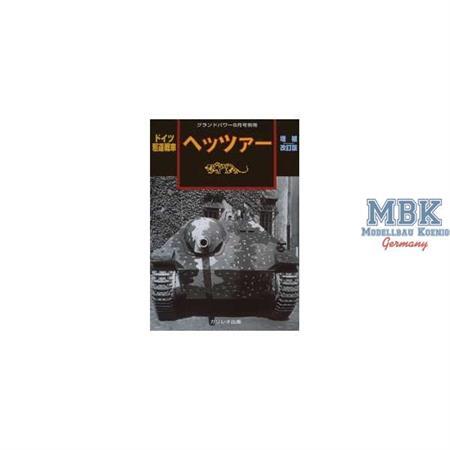 Groundpower Special (08/2007) Hetzer (überarbeitet