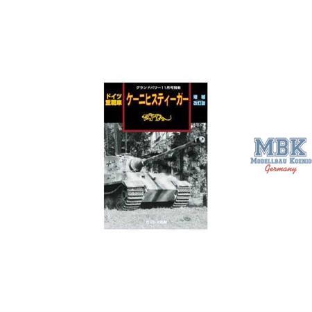 Groundpower Special (11/2007) Königstiger (überarb