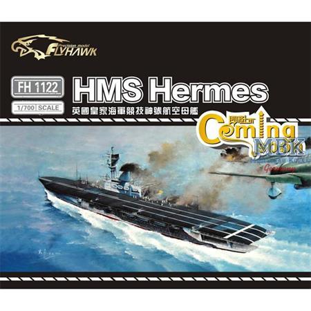 HMS Hermes (1942)