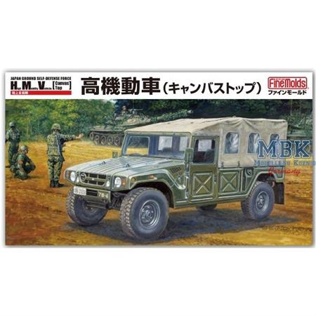 JGSDF HMV w/ Canvas