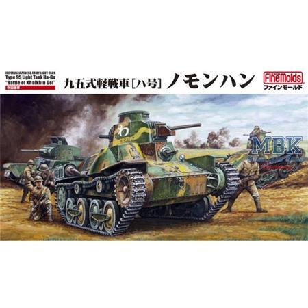 """Type 95 Light Tank Ha-Go """"Battles of Khalkhin Gol"""""""