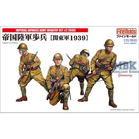 Imperal Japanese Army Infantry Set 2   1939