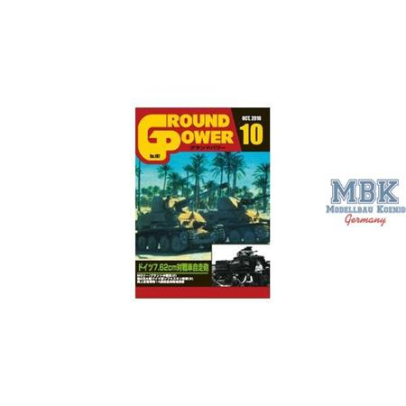 Groundpower #197 (10/2010)