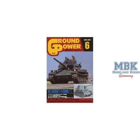 Groundpower #157 (06/2007)