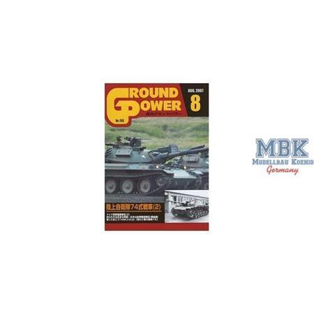 Groundpower #159 (08/2007)