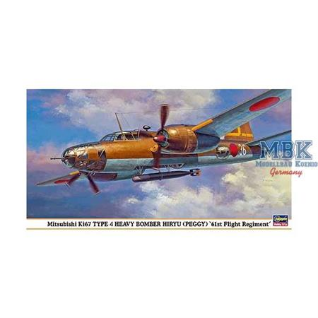 MITSUBISHI KI-67 TYPE 4 HEAVY BOMBER HIRYU (PEGGY)