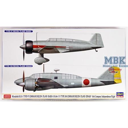 Mitsubishi Ki15-I Type 97 & Ki46 2/3 -Limitiert-