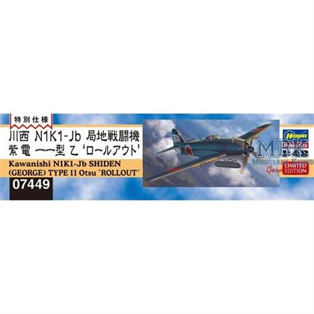 Kawanishi N1K1Jb Shiden George Typ 11 Otsu  1/48