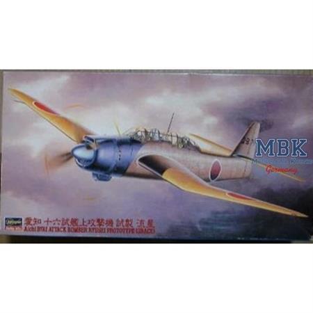 Aichi B7A1 Attack Bomber Ryusei Prototype (Grace)