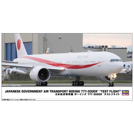 Boeing 777-300  Japanese Government Air Transport