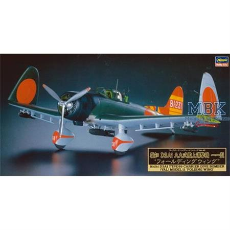 D3A1 Type 99 CARRIER DIVE Bomber (VAL) Model 11