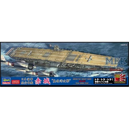 IJN Akagi - Limited Edition  SP474