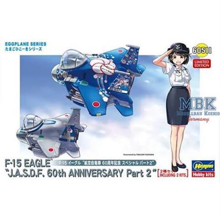 EGG PLANE F15 Eagel JASDF, 2 Kits