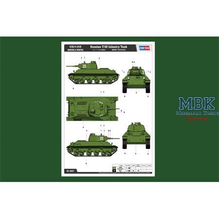 Russian T-50 Infantry Tank