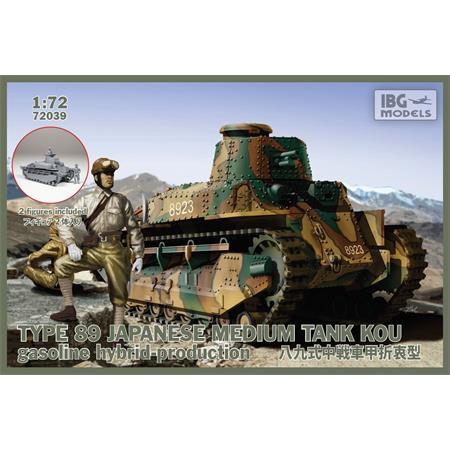 TYPE89 Japanese Medium tank KOU Hybrid