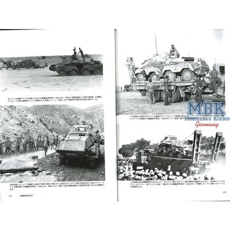 German Armored Cars in World War II Photo Album