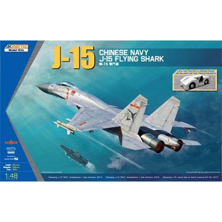 Chinese Navy J-15 J-15 Flying Shark