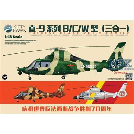 Zhi-9 B/C/W