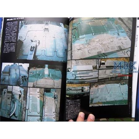 JGSDF Type 10 MBT Photo Collection