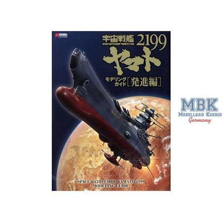 Building the Spacebattleship Yamato