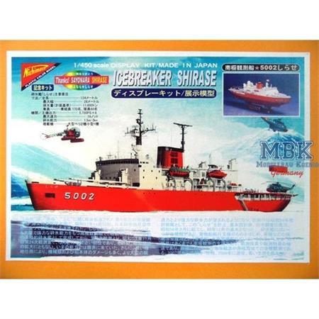 "Auxiliary Ice Breaker ""Shirase"" 1:450"