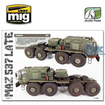 Panzer Aces No.57