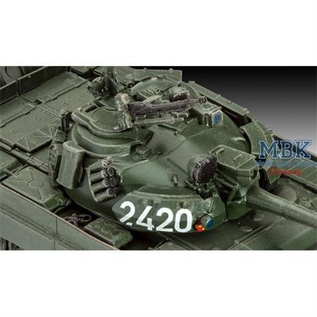 T-55AM / T-55AM2B