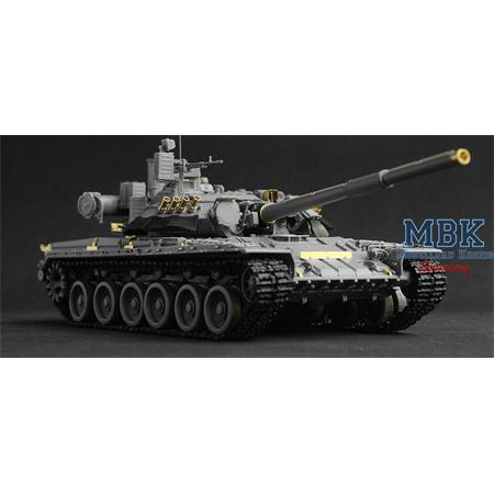 Russian Main Battle Tank T-80U