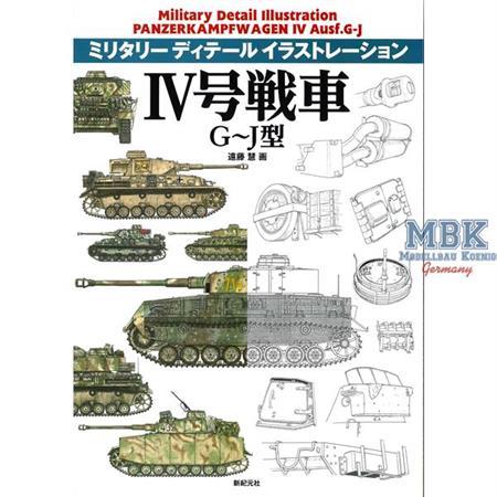 Panzer IV Ausf. G-J  Military Detail Illustration