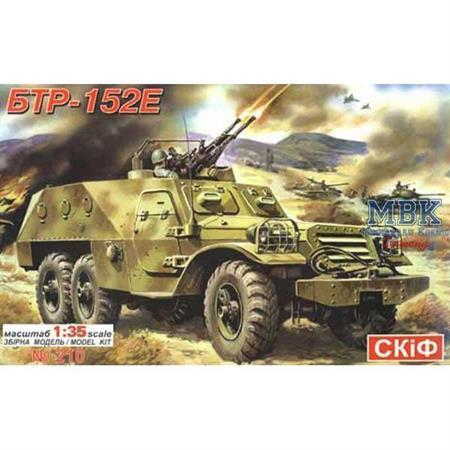 BTR-152E