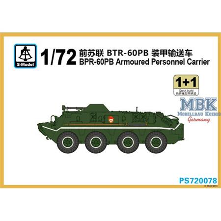 BPR-60PB Armoured Personal Carrier